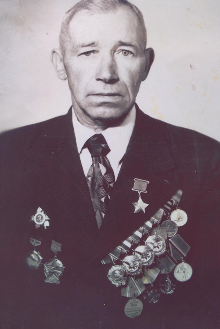 Синчуков Петр Сидорович 1920-1987