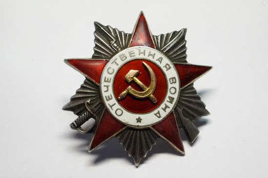 Журавлев Василий Евсеевич 1925-07.01.1994