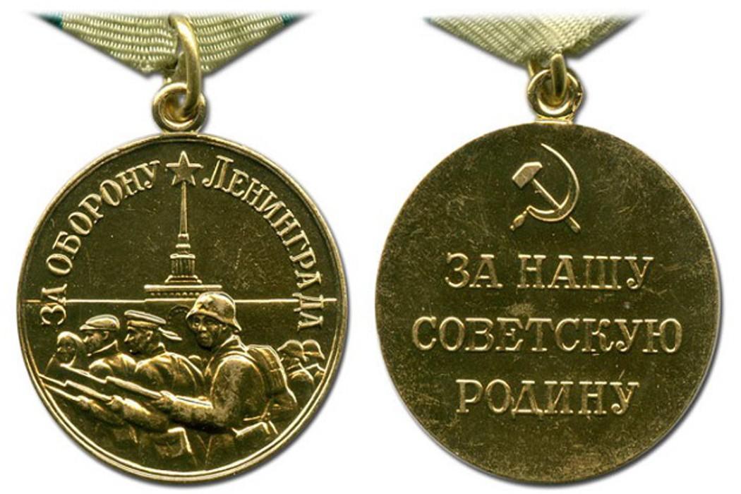 Медведев Александр Никитич 1923-?