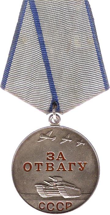 Драенков Ефим Макарович 1913-?