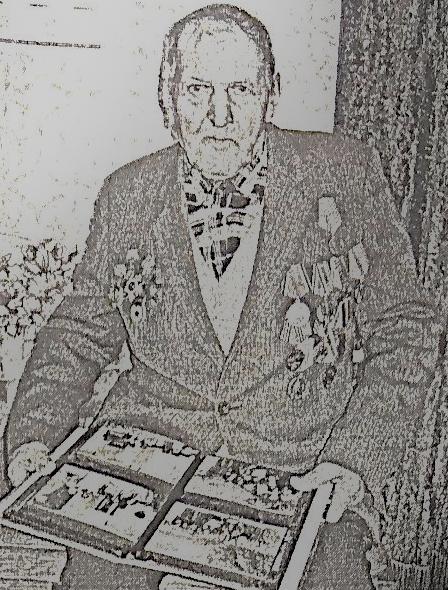 Воронько Александр Пименович  1923 — 2014